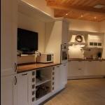 кухня Арли