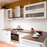 Кухня Лимба